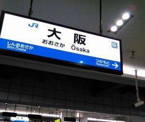 2016053106