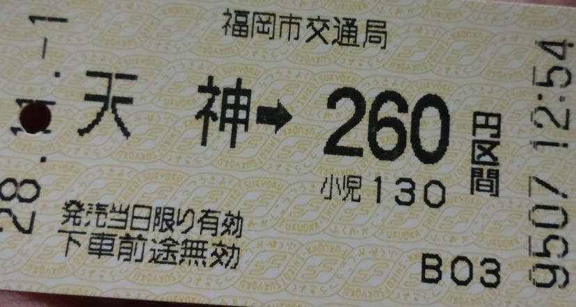 2016110102
